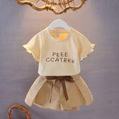 女童夏季套裝2019新款韓版童裝女夏裝中小童棉質短袖兒童兩件套潮 aj12222『紅袖伊人』