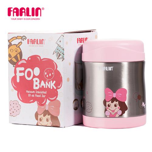 【FARLIN】不鏽鋼悶燒保溫罐(300ml)