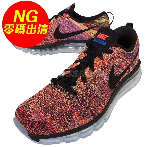【US7.5-NG出清】Nike 慢跑鞋 Flyknit Air Max 右鞋底黃 全氣墊 編織 黑橘 彩色 男鞋【PUMP306】