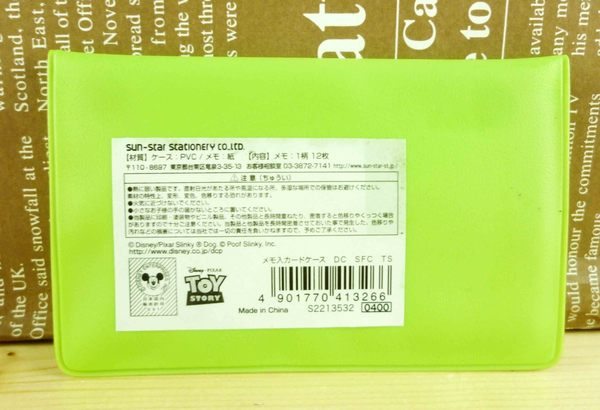 【震撼精品百貨】Metacolle 玩具總動員-便利紙-附套