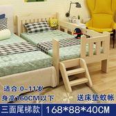 實木兒童床帶護欄男孩女孩公主床小孩床嬰兒加寬床拼接大床單人床