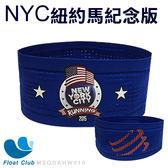 Compressport NYC 紐約馬 運動止汗頭帶 - 賽事紀念版 輕薄透氣- Headband On/Off 路跑配件