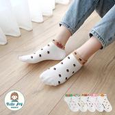 【正韓直送】韓國襪子 Q版束口動物造型短襪 水果動物 小花 船襪 可愛 哈囉喬伊 C60