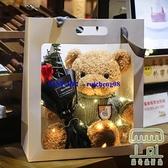 小熊公仔 毛絨玩具可愛玩偶情人節送女生泰迪熊禮盒【樹可雜貨鋪】