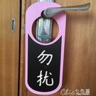 小黑板韓國風格掛式小黑板 物品標記牌創意壁掛營業門牌 雙面房間提示板 【快速出貨】