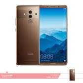 HUAWEI 華為 Mate10 Pro (6GB/128GB) 摩卡金【免運 保證全新含稅】