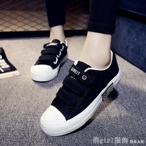 平底鞋 2020秋季新款百搭魔術貼帆布鞋女鞋韓版學生小白布鞋懶人 開春特惠