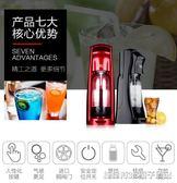 氣泡水機 蘇打水機商用自制碳酸飲料機氣泡水機氣泡機奶茶店家用汽水機igo 維科特3C