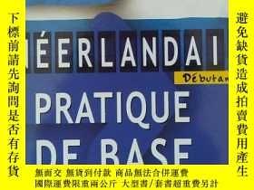 二手書博民逛書店法文原版書罕見Néerlandais débutant : Pratique de base (Français)