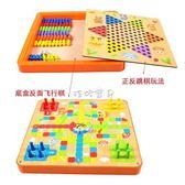 跳跳棋 木制兒童飛行棋五子棋斗獸棋成人棋類游戲親子跳跳棋益智玩具 珍妮寶貝