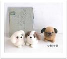 心動小羊^^日本Q版狗狗,巴哥犬上市-美麗諾羊毛氈材料包