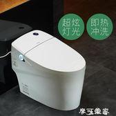 智慧馬桶法恩莎衛浴智慧馬桶全自動一體式  家用成人遙控坐便器FB16165 igo摩可美家