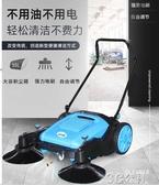 掃地機器人 無動力工業掃地車手推式掃地機工廠物業倉庫車間垃圾清掃車機器人 3C公社YYP
