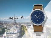 【時間道】agnes b. 復古簡約三眼腕錶限定套組/藍面雙錶帶(VD75-KYFOJ/BP6024X1)免運費
