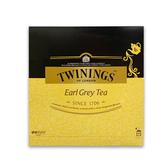Twinings 皇家伯爵茶 2公克 X 100包