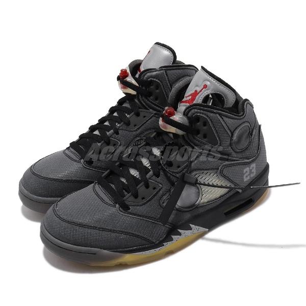 Nike Air Jordan 5 Retro SP Off-White 灰 黑 男鞋 聯名 喬丹 籃球鞋 運動鞋 【PUMP306】 CT8480-001