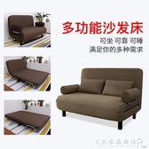 折疊沙發床兩用可折疊客廳小戶型多功能簡約現代單人雙人三人沙發 水晶鞋坊YXS