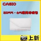 下標立出《台南-上新》CASIO ZR50 / ZR55 / ZR65 專用 原廠 相機包 小相機