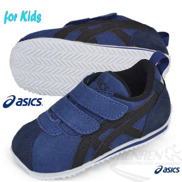 ASICS亞瑟士 CORSAUR BABY 兒童嬰兒鞋 魔鬼氈 (海軍藍*黑)
