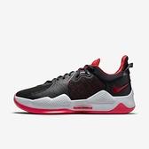 Nike Pg 5 Ep [CW3146-002] 男鞋 籃球鞋 貼合 舒適 穩定 緩震 柔軟 彈力 抓地力 黑 紅