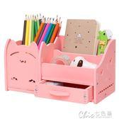 多功能筆筒創意時尚韓國小清新學生可愛兒童桌面擺件 Chic七色堇
