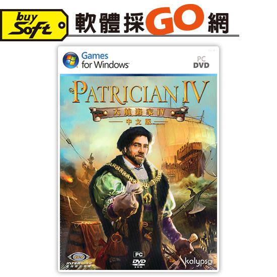 【軟體採Go網】PCGAME電腦遊戲-大航海家4 中文版