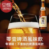 【豆嫂】日本飲料 麒麟 零壹無酒精啤酒風味飲(玻璃瓶)