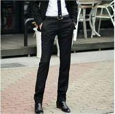 【熊貓】男士西褲直筒修身黑色西裝褲小腳褲