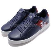Royal Elastics 休閒鞋 Icon Alpha 藍 深藍 紅 刺繡設計 無鞋帶設計 皮革鞋面 男鞋【PUMP306】 02081515