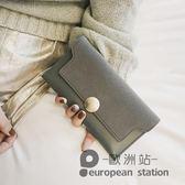 手拿包/磨砂撞色長款錢包零錢包皮夾「歐洲站」