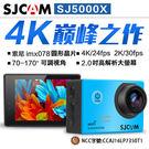 【SJCAM】SJ5000X Elite...