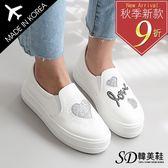 懶人鞋 正韓製 版型正常 Love愛心 韓風注目款 顯瘦 厚底鞋【F712962】3色 SD韓美鞋