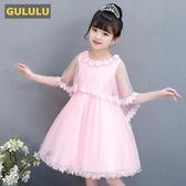 女童禮服 童裝女童連衣裙2020新款夏裝小女孩超仙洋氣公主裙兒童裙子紗禮服【快速出貨】