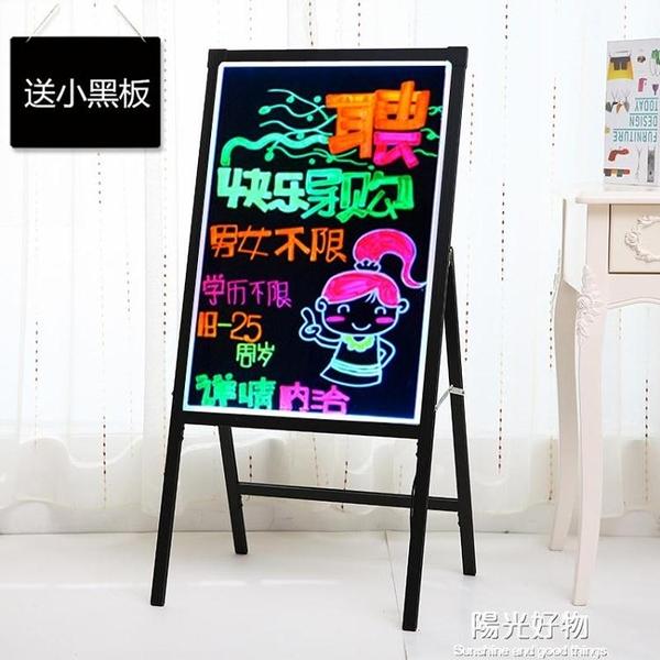 熒光板LED電子 手寫廣告展示牌銀光夜光閃光發光寫字屏立式小黑板 NMS陽光好物