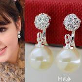 時尚珍珠鑽耳扣假耳環隱形無洞耳夾 E家人