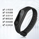 智慧手環 觸屏M2智慧運動手環防水學生心率鬧鐘ios安卓計步器跑功能手錶 coco衣巷