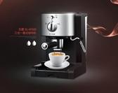 咖啡機Donlim/東菱煮咖啡機家用全半自動意式商用膠囊蒸汽式打奶泡迷你 MKS極速出貨