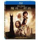 魔戒二部曲 雙城奇謀 藍光BD  Lord of the Rings : Two Towers (音樂影片購)