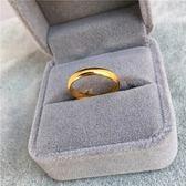 售完即止-情侶款戒指越南沙金光面仿真黃金鍍金歐幣指環不掉色簡約尾戒12-5(庫存清出S)