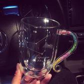 玻璃馬克杯大號限量隔熱網紅水晶帶鑽星座咖啡杯大容量帶蓋勺   芊惠衣屋