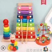 童繞珠早教益智力開發多功能玩具男孩女孩0積木1-2-3歲半  魔方數碼館WD