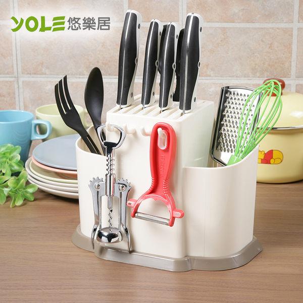 【YOLE悠樂居】多功能組合餐廚收納架#1132047 置物架 瀝水架 餐具收納 廚房用品 刀叉筷子湯匙