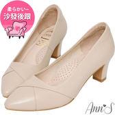 Ann'S 此生最好穿-頂級小羊皮備受呵護跟鞋-粉杏