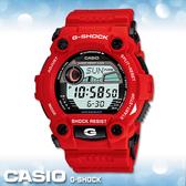 CASIO手錶專賣店 卡西歐 G-SHOCK G-7900A-4D 電子錶 50MM大錶徑 運動 防水200米 橡膠錶帶