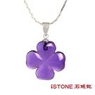 水晶項鍊-四葉幸運草-紫水晶 石頭記