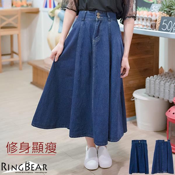 牛仔裙--修身顯瘦復古高腰雙排扣八片式大擺學院風牛仔長裙(藍S-7L)-Q68眼圈熊中大尺碼