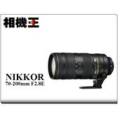 ★相機王★Nikon AF-S 70-200mm F2.8 E FL ED VR〔小黑七〕平行輸入