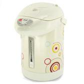 【中彰投電器】上豪(2.5L)氣壓式電熱水瓶,PT-2501【全館刷卡分期+免運費】