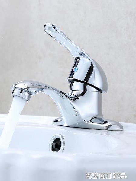 洗臉盆雙孔冷熱水龍頭三孔洗手盆衛生間浴室台盆洗面盆池家用旋轉 奇妙商鋪