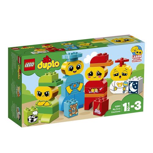 LEGO樂高 得寶幼兒系列 我的第一套情緒 LG10861